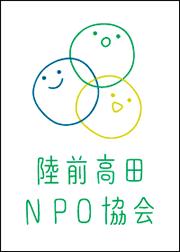 陸前高田NPO協会